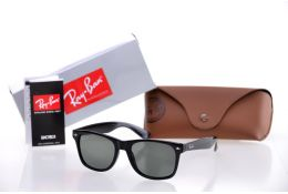 07a0d730f361 Солнцезащитные очки  купить, цена в Одессе - магазин солнцезащитных ...